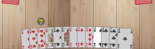 擁有梅花2的玩家必須是第一個出牌且一定要出梅花2
